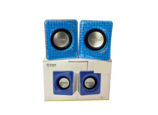 Mini USB Digital Speaker [V-02]